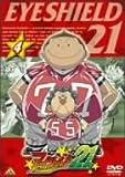 アイシールド21 4[DVD]