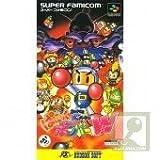 echange, troc Super Bomberman Panic Puzzle W