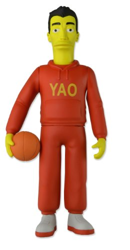 "NECA The Simpsons 25th Anniversary - Series 1 - Yao Ming Action Figure, 5"" - 1"