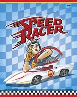 Speed Racer Favor Bags (8ct)