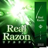 リアルラゾン 120ml 【有名発毛サロン専売品】 <26186>