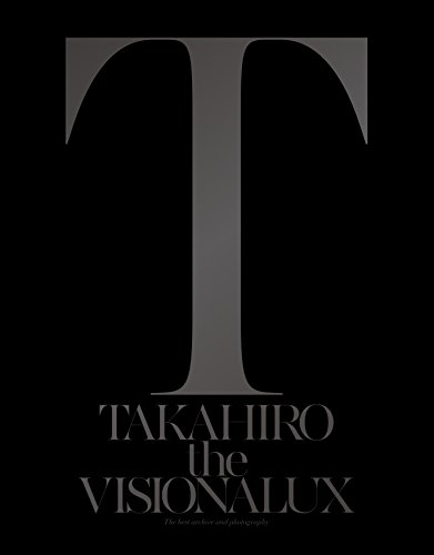 the VISIONALUX(3CD+3DVD+写真集3冊組)