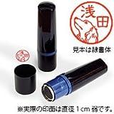 【動物認印】犬ミトメ8・ダックスフンド ホルダー:黒/朱色インク