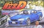 1/24 Initial D GTR by Fujimi