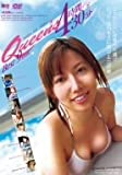 Queen'S Best 9 Gals 4時間30分Special!! [DVD]
