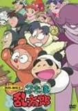 忍たま乱太郎 第2期 DVD-BOX 3