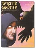White Dwarf Magazine, Issue 25