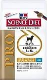 サイエンス・ダイエット プロ ライト 小粒 肥満傾向の成犬用 7.5kg