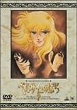 ベルサイユのばら 7 [DVD]