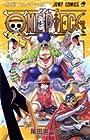 ONE PIECE -ワンピース- 第38巻 2005年07月04日発売
