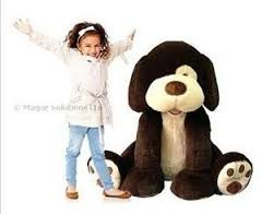 DARK BROWN XL Hugfun 53 Plush Puppy Sitting Dog (Stuffed Animal) (Hugfun Bear compare prices)