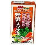 宮崎県産 野菜ジュース