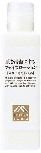 Mーmark 肌を清潔にするフェイスローション