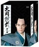 大岡越前 第一部 DVD-BOX[DVD]