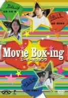 Movie Box-ing [DVD]
