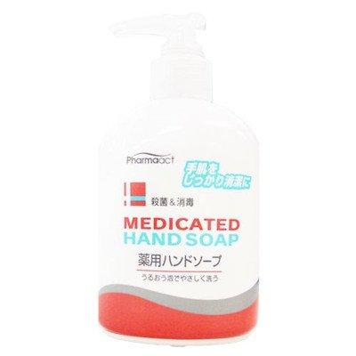 ハンドソープ 薬用 殺菌+消毒 250ml 医薬部外品