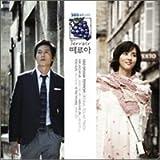ドラマ テロワール 韓国盤O.S.T