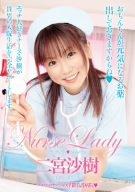Nurse Lady     二宮沙樹