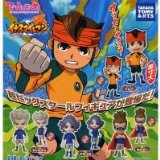 Capsules with Tyson because normal inazuma eleven set of 4