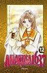 Amakusa 1637, Tome 12 :