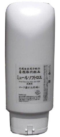ミュールソフトロエ 宮崎産パパイヤ使用 250ml