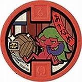 妖怪ウォッチ 妖怪メダル零章/古典メダル/イサマシ族/あかなめ