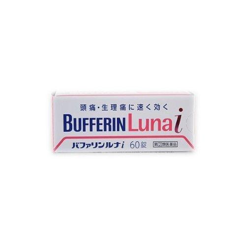 【指定第2類医薬品】バファリンルナi 60錠
