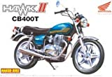1/12 ネイキッドバイク No.66 Honda ホークII CB400T (1977)
