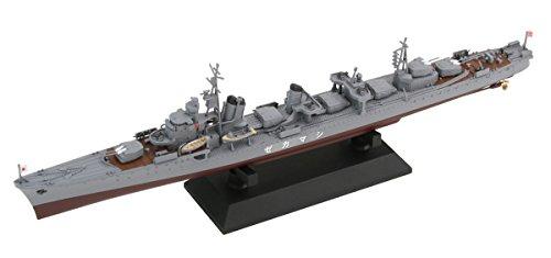 1/700 日本海軍 駆逐艦 島風 最終時