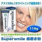 Supersmile スーパースマイル 歯磨き粉 119g
