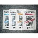 リズミックボクシング【ボクササイズ】レッスンDVD 4枚セット