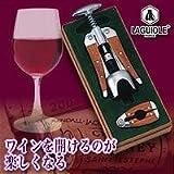 LAGUIOLE(ラギヨール)ワインオープナーとキャップカッターセット 268-012
