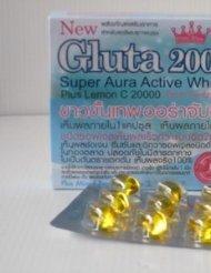 buy Gluta 200000 Super Aura Active White + Lemon C 20000 Softgel- 1 Box 12 Capsules