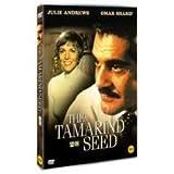 The Tamarind Seed (1974) [ Import , All Regions] , Julie Andrews