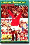 Manchester United: Video Magazine - Volume 2 - No 4 [VHS]