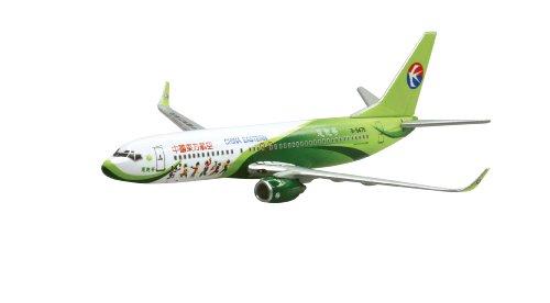 dragon-models-1-400-china-eastern-airlines-737-800-b5475-tujia-enshi-livery