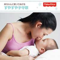 Japanese Vocal Lullabies front-96780