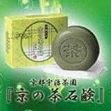 京都宇治茶園 『京の茶石鹸』