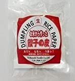 【小林生麺】米粉で作った餃子の皮 ランキングお取り寄せ