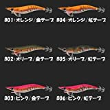 ヤマシタ エギ王Qライブ サーチ ベーシックカラー 3.0号