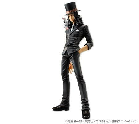 Portrait.Of.Pirates ワンピース ロブ・ルッチ Ver.1.5 LIMITED EDITION エクセレントモデルLIMITED ONE PIECE ポートレートオブパイレーツ
