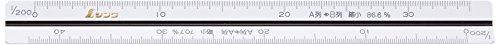 シンワ測定 三角スケール C-15 15cm 縮小コピー用 70802