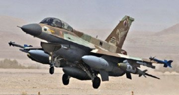 Kinetic 1/48 F16D Bracket Fighting Falcon Israeli Air Force Aircraft with 600 Gallon Fuel Tank