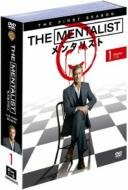THE MENTALIST/メンタリスト<ファースト・シーズン>セット1 [DVD]