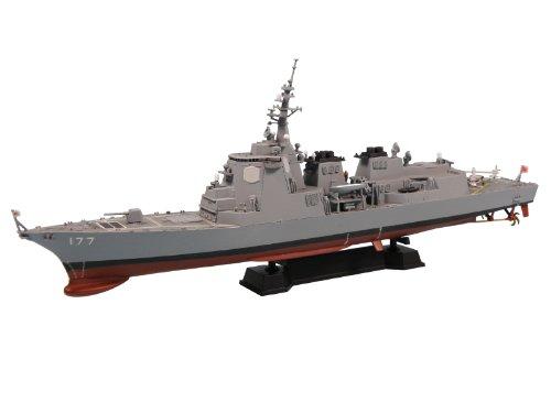 1/700 海上自衛隊 あたご型 護衛艦 DDG-177 あたご (J33)