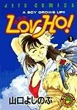 Lov-Ho / 山口 よしのぶ のシリーズ情報を見る