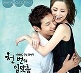 千回のキス OST