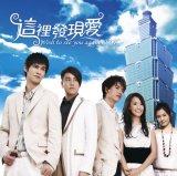 サウンドトラック「君につづく道~Wish to See You Again」(DVD付)