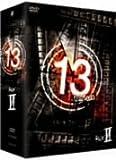 13 thirteen DVD-BOX VOL.2