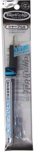ゼブラ タプリクリップシャープ・0.5・軸クロ P-MN5-BK